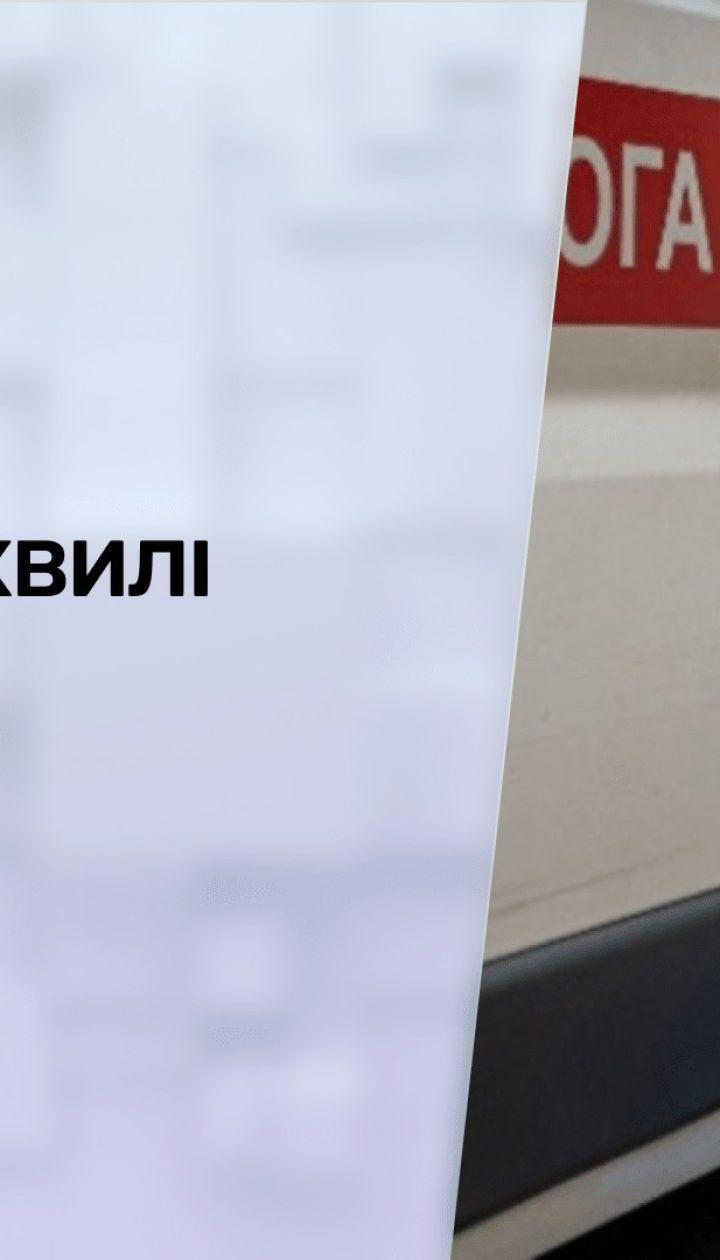 Новини тижня: в Україні розпочався пік третьої хвилі пандемії коронавірусу