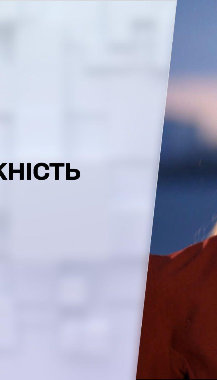 Метеозависимость: когда в Украину придет весеннее тепло