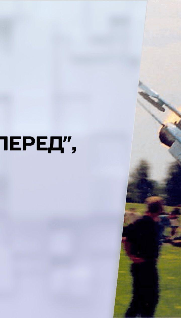 """""""30 кроків вперед """", 2002 год: трагедия на Скниловском аэродроме и теракт на Дубровке"""