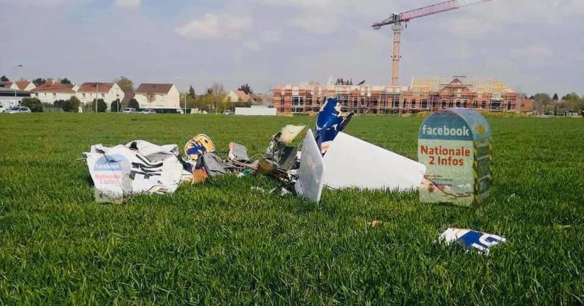 У Франції внаслідок падіння легкомоторного літака загинули четверо людей