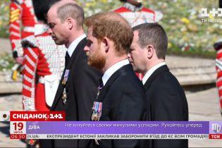 Горе зближує: церемонія поховання принца Філіпа принесла в стосунки Гаррі та Вільяма потепління