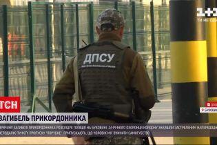 Новини України: на Буковині розслідують причини загибелі прикордонника