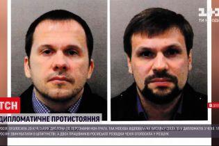 Новини світу: Москва відповіла на висилку своїх 18 дипломатів з Чехії