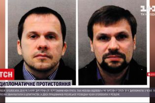 Новости мира: Москва ответила на высылку своих 18 дипломатов из Чехии