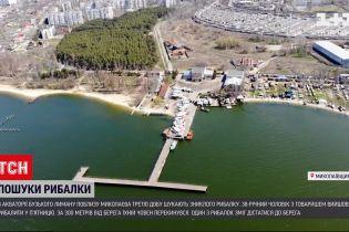 Новини України: у Миколаївській області зранку поновили пошуки зниклого рибалки