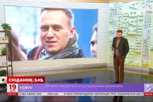 В любую минуту может остановиться сердце: Алексей Навальный находится в колонии в критическом состоянии