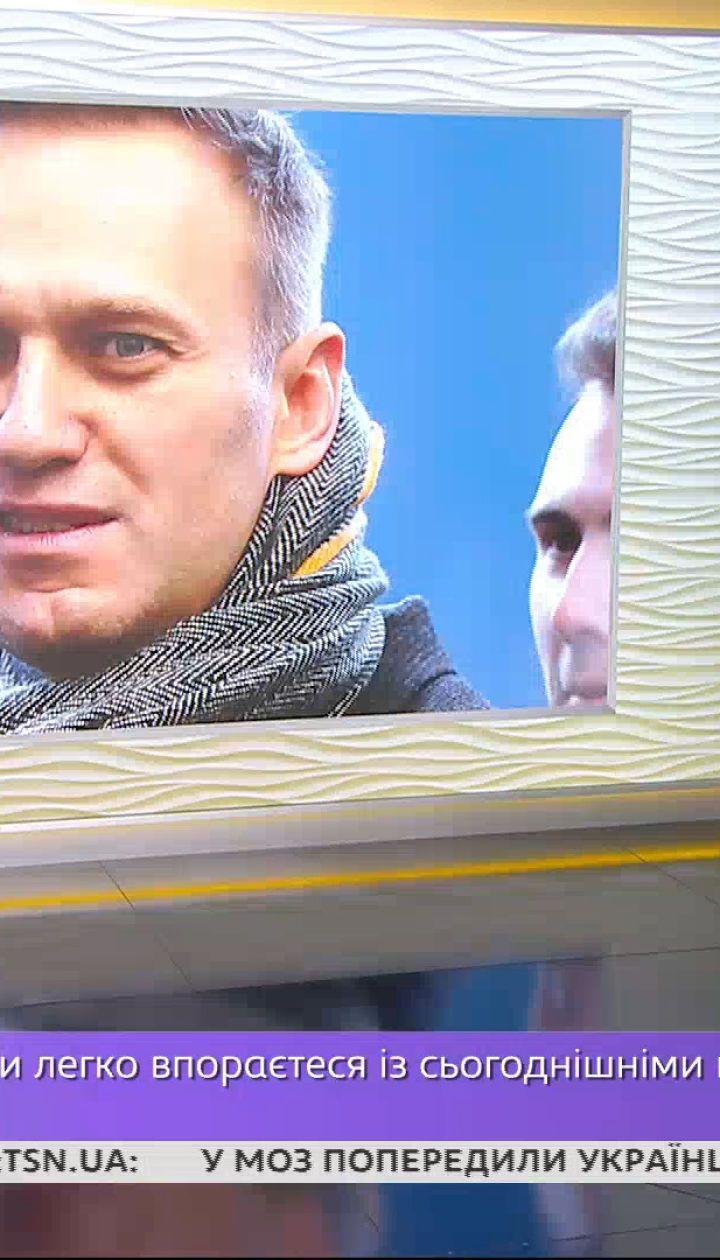 У будь-яку хвилину може зупинитися серце: Олексій Навальний перебуває в колонії в критичному стані