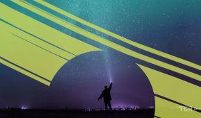 Календарь звездопадов 2021: когда ожидать метеорные потоки и как правильно загадывать желания
