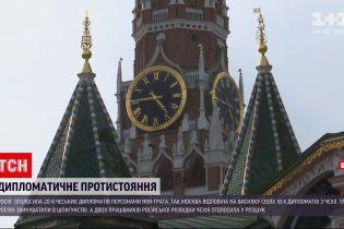 Новини світу: Росія оголосила 20 чеських дипломатів персонами нон ґрата