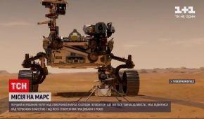 Перший керований політ над поверхнею Марса: що відомо про унікальну місію НАСА
