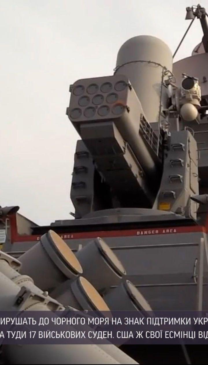 Новини України: до Чорного моря у травні вирушать два британські військові кораблі