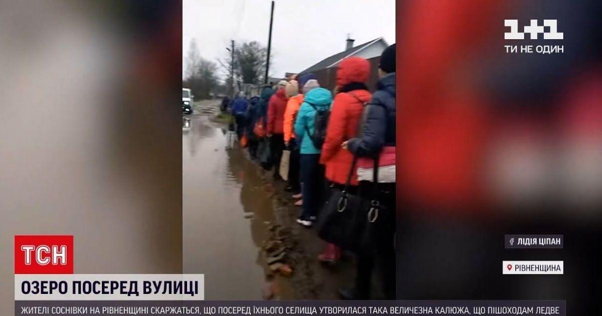 У Рівненській області утворилось озеро просто посеред вулиці: люди виклали відео, як долають дорогу