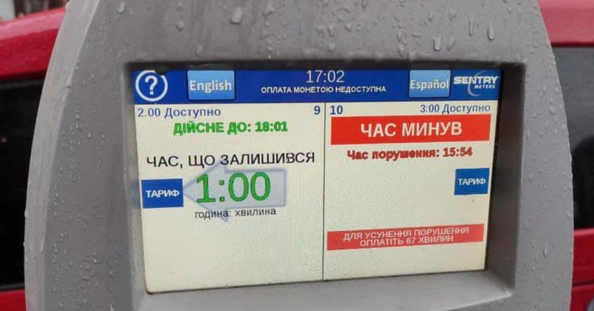 В Киеве будут следить за водителями при парковке автомобиля: что известно