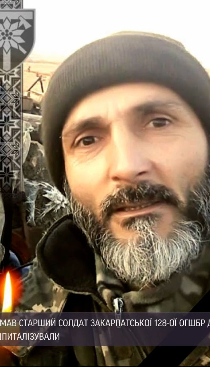 Новини з фронту: назвали ім'я загиблого напередодні українського військового