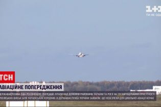 Новости Украины: Госавиаслужба заявила, что опасности для воздушного пространства над страной нет
