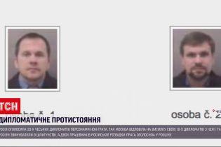 Новости мира: почему 20 чешских дипломатов должны покинуть территорию России
