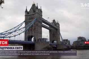 Новини світу: висилку російських дипломатів з Чехії підтримало одразу кілька країн світу