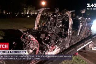 """Новости мира: в американском Техасе погибли двое пассажиров электрокара """"Тесла"""""""