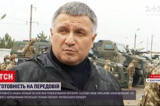 Новини України: вище військове командування перевіряє позиції на лінії розмежування