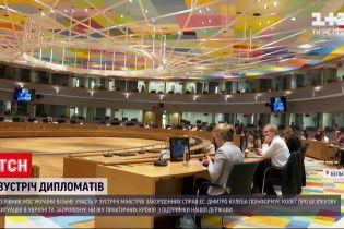 Новости мира: представители 27 стран ЕС обсудят ситуацию с наращиванием войск возле границ Украины