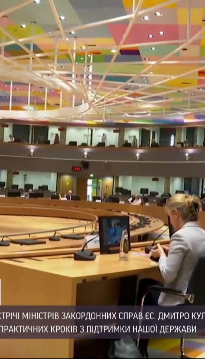 Новини світу: представники 27 країн ЄС обговорять ситуацію з нарощенням військ біля кордонів України