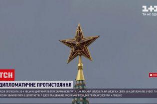 Новости мира: Москва ответила на высылку своих дипломатов из Чехии