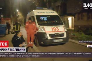 Новости Украины: в Одессе мужчина включил газ и угрожал взорвать многоэтажку
