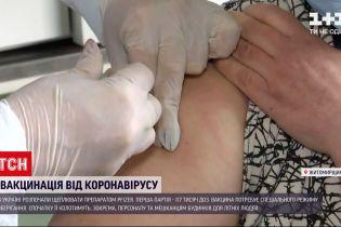 Новости Украины: граждан начали прививать от коронавируса препаратом Pfizer