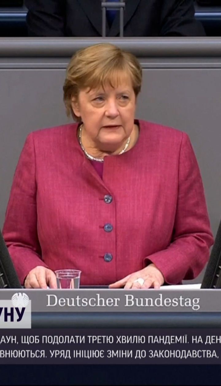 Новини світу: у Німеччині говорять про жорсткий локдаун через третю хвилю пандемії