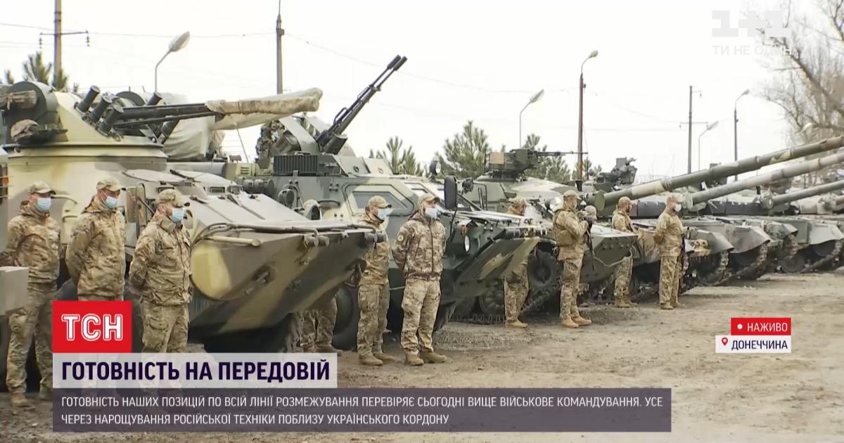 """""""Ми повністю готові до забезпечення нашого захисту""""  - Аваков"""