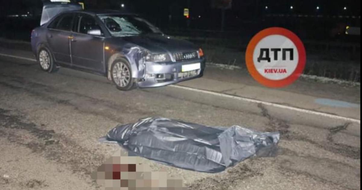 Тіло відкинуло на 30 метрів, злетіло взуття: у Києві на Окружній у ДТП загинув пішохід