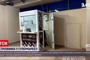 Новини України: у Рівному озброєний чоловік намагався обікрасти обмінник