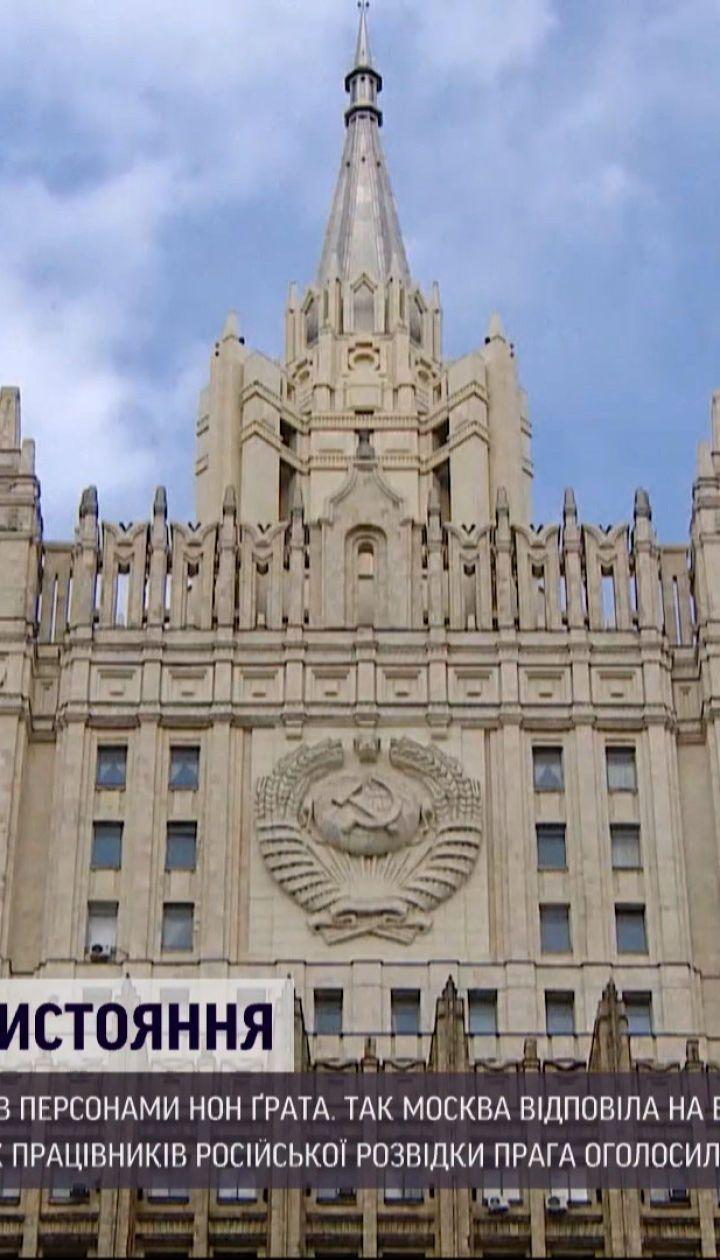 Новини світу: дипломатичний скандал між Росією та Чехією поглибився