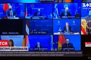 Новости мира: каких решений ждать от онлайн-встречи министров иностранных дел стран ЕС