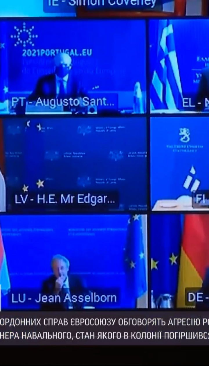 Новини світу: на які рішення чекати від онлайн-зустрічі міністрів закордонних справ країн ЄС