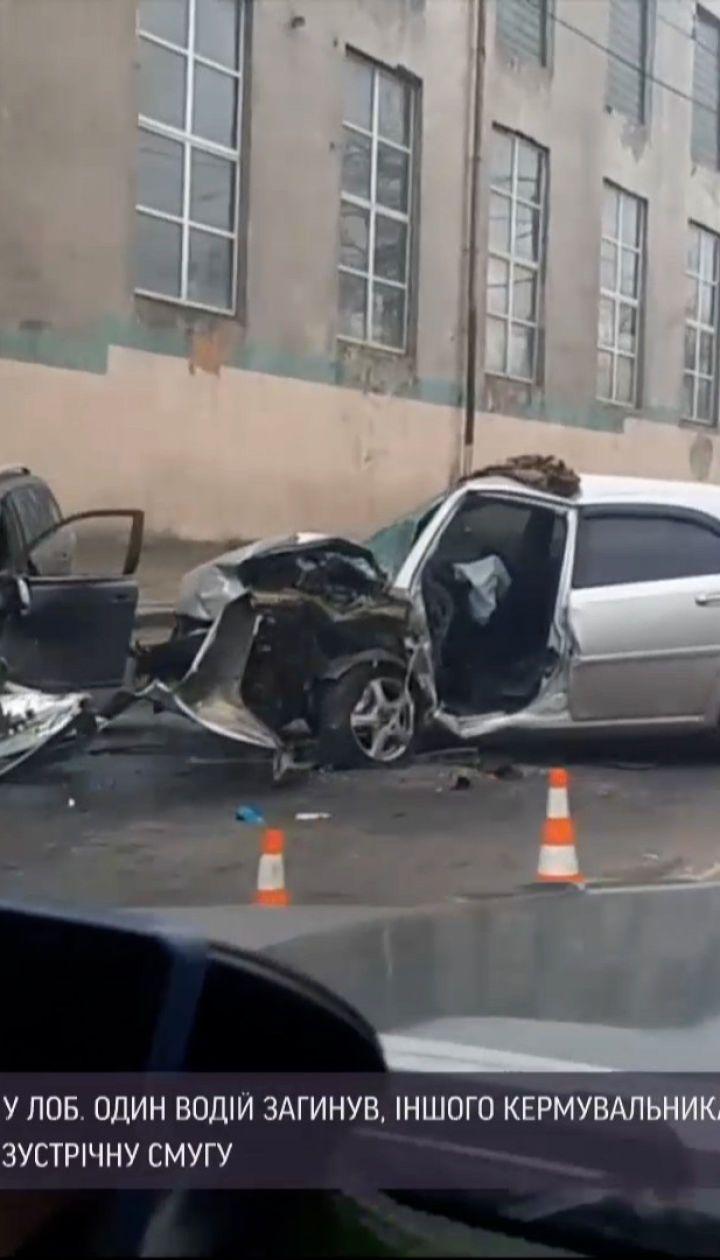 Новости Украины: в Одессе произошло ДТП с лобовым столкновением - один из водителей погиб