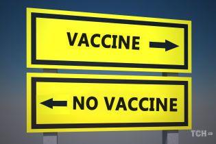 Проти вакцин: чого бояться антивакцинатори