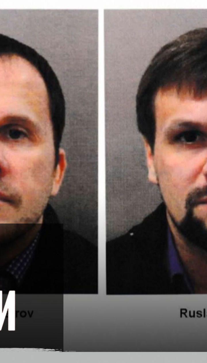 """Дипломатичний скандал у Чехії – """"Секретні матеріали"""""""