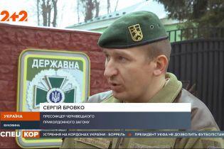 Неподалік кордону з Румунією знайшли застреленим 24-річного українського прикордонника