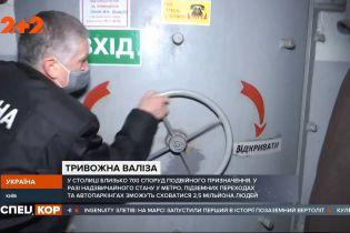 Где в Киеве размещены защитные сооружения и бомбоубежища