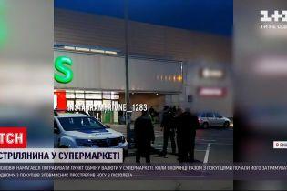 Новини України: у Рівному озброєний чоловік намагався обікрасти обмінник у супермаркеті