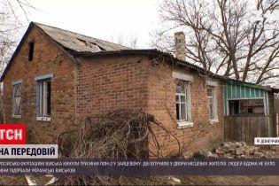 Новости с фронта: в Зайцево враг бросил две мины в жилой двор