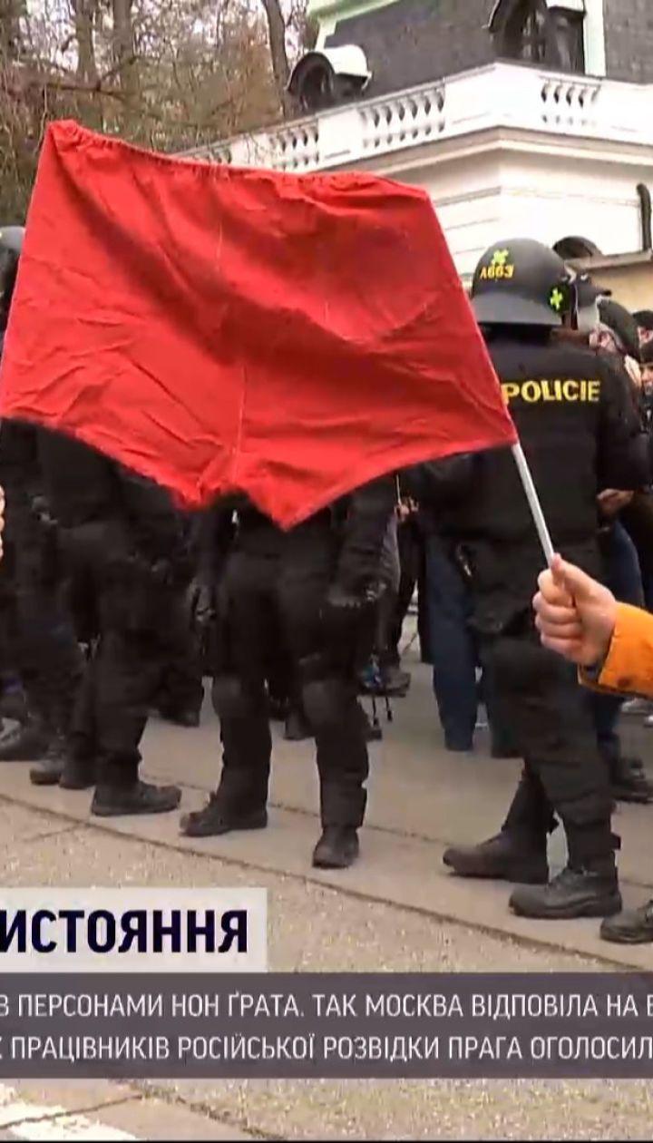 Новини світу: між Москвою та Прагою розгорівся справжній дипломатичний скандал