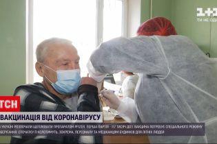 Новости Украины: в регионах началась вакцинация американо-германским препаратом Pfizer