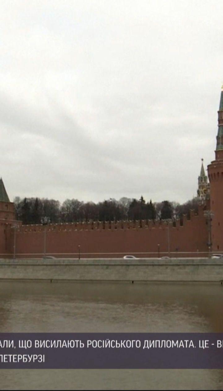 Новини України: один із радників посольства Росії має 72 години, щоб покинути Україну