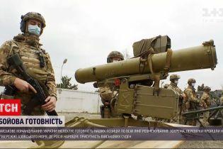 Новини України: на узбережжі Азовського моря перевірили бойову готовність наших позицій