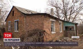 На Донбассе оккупанты бомбардируют мирное население: две мины попали в жилое подворье