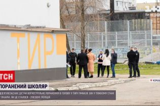 Новини України: у Черкасах дев'ятикласник дістав вогнестрільне поранення голови у тирі гімназії