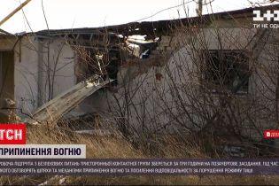 Новости мира: ТКГ планирует собраться для обсуждения ситуации на Донбассе