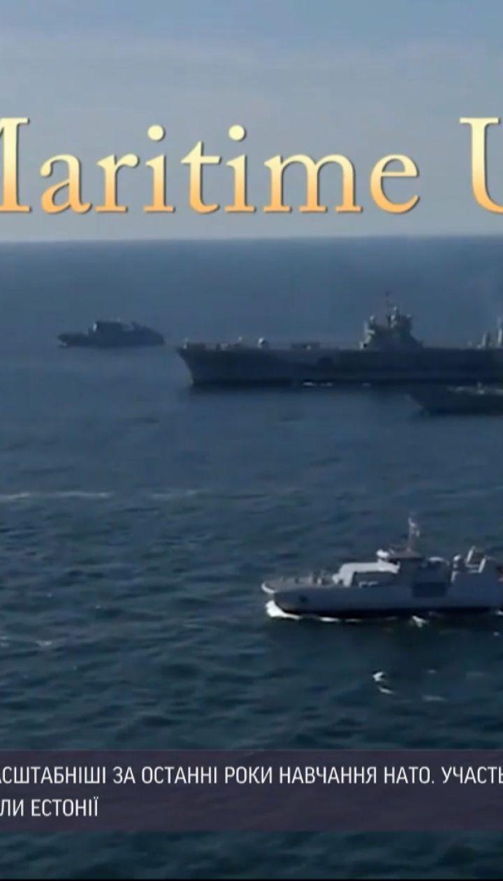 Новини світу: у Балтійському морі розпочалися наймасштабніші за останні роки навчання НАТО